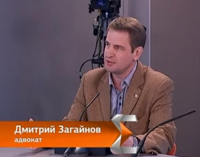 сервитут - комментирует адвокат Загайнов Д.И