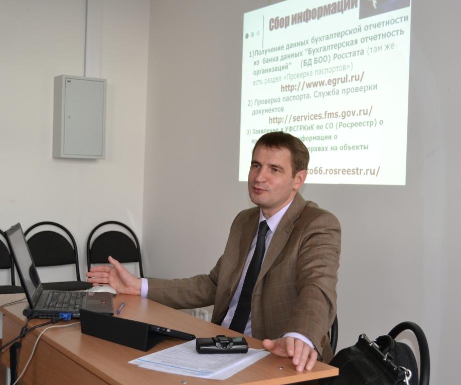 адвокат Загайнов ведет семинар по договорной работе